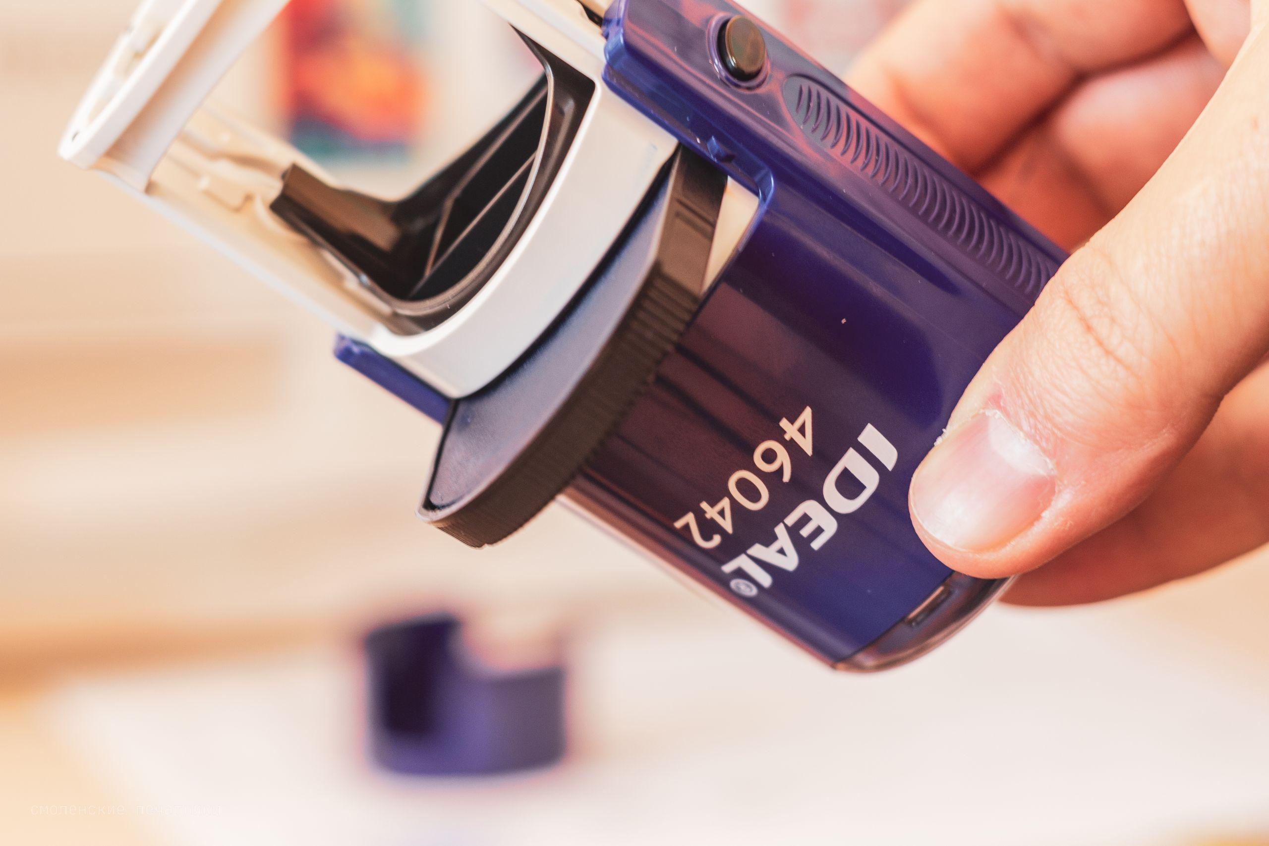 как заправить печать чернилами