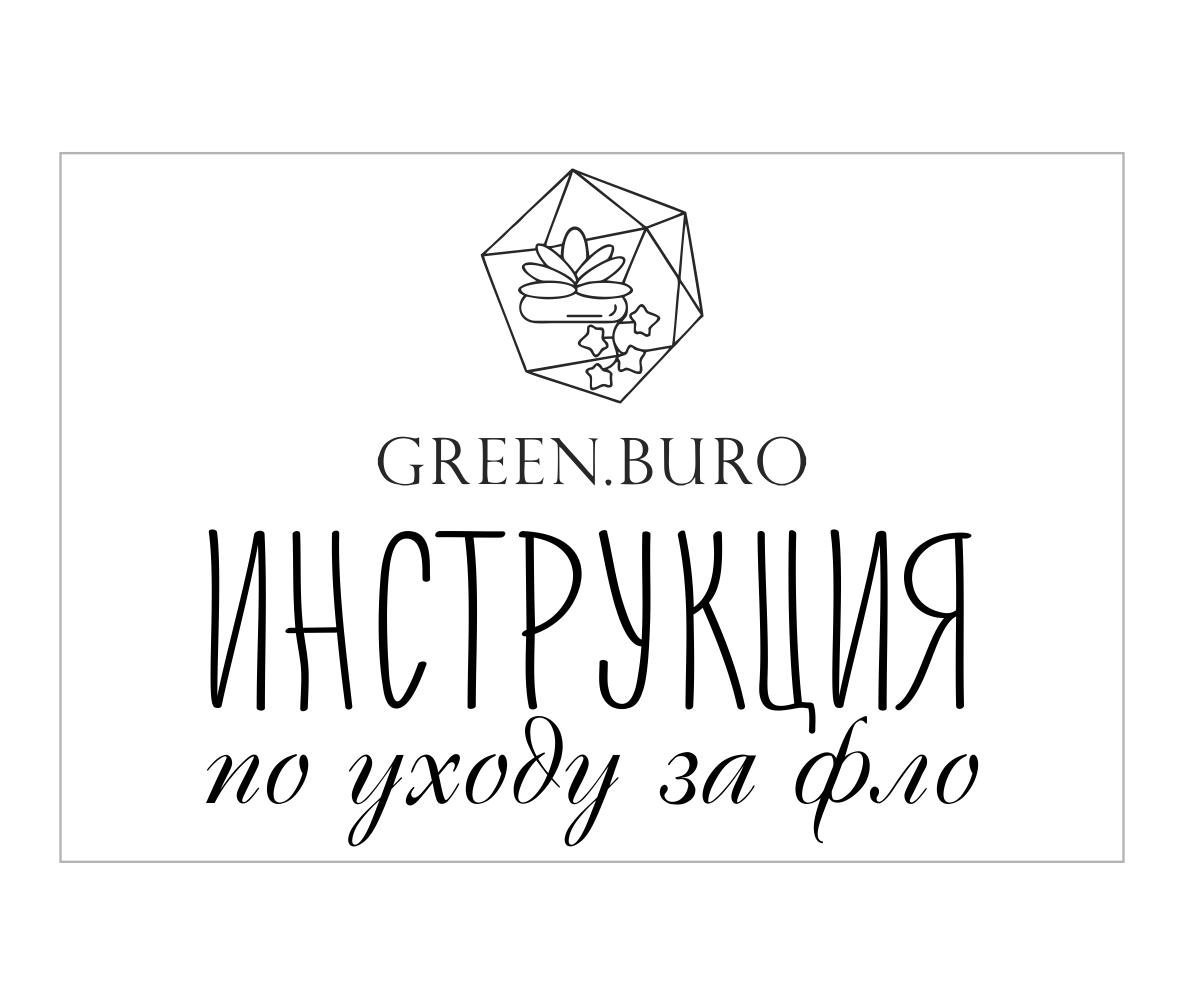 штамп-логотип смоленск
