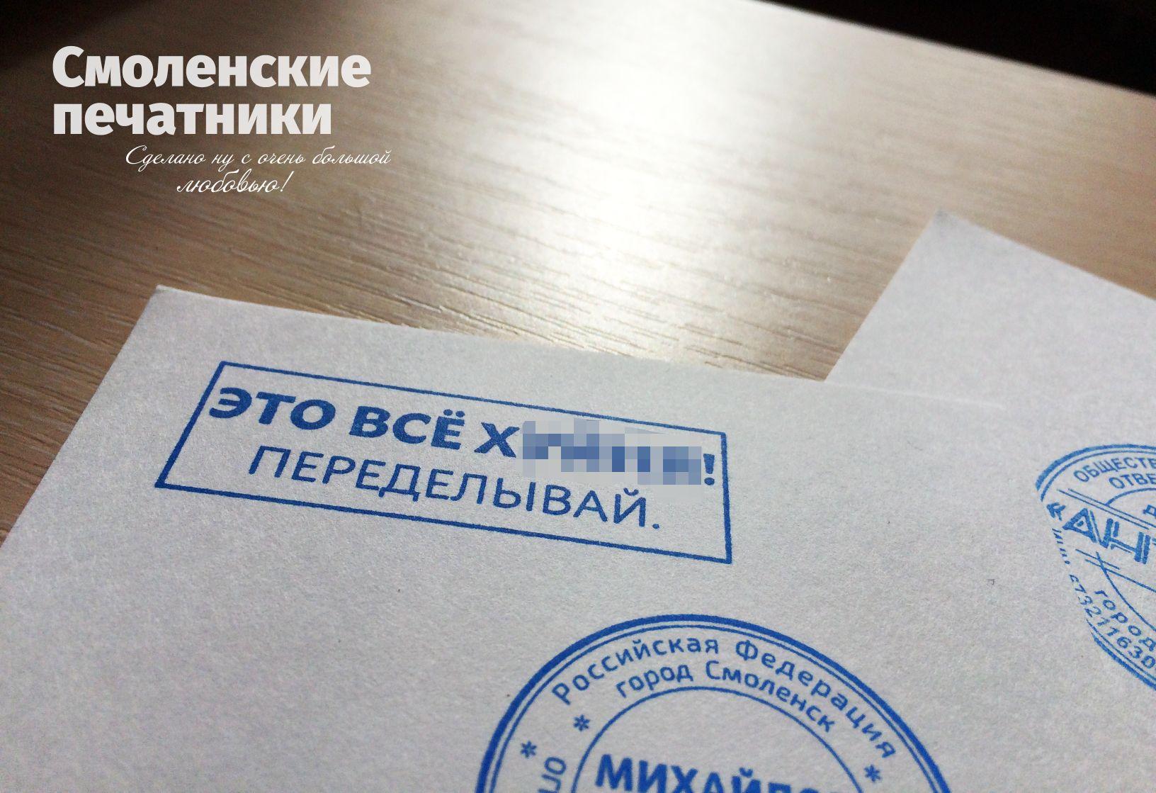 Блог Смоленских печатников