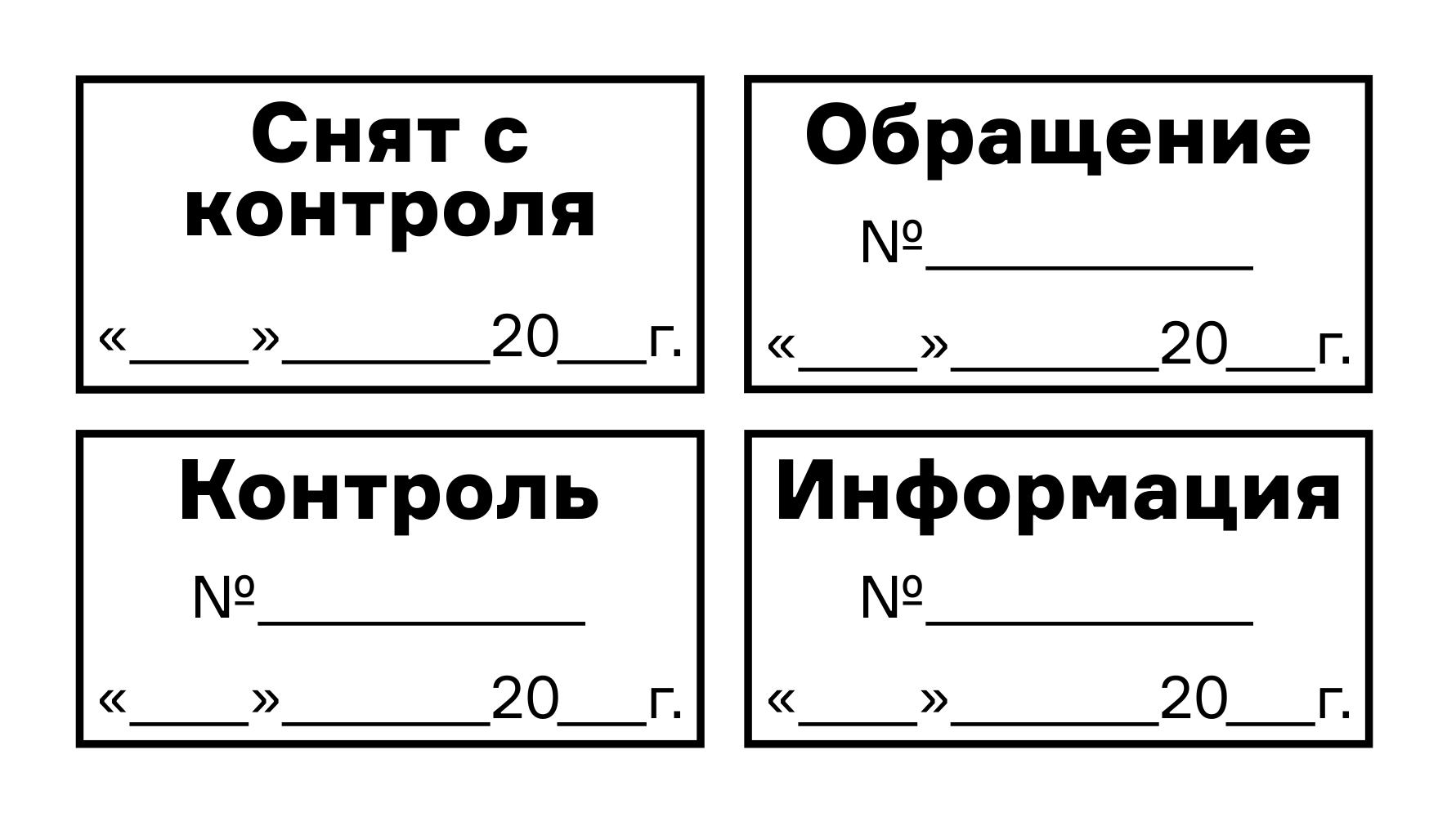 штампы изготовление смоленск